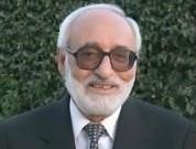 Prof. Dr. Muhammed Naim Yasin kimdir?